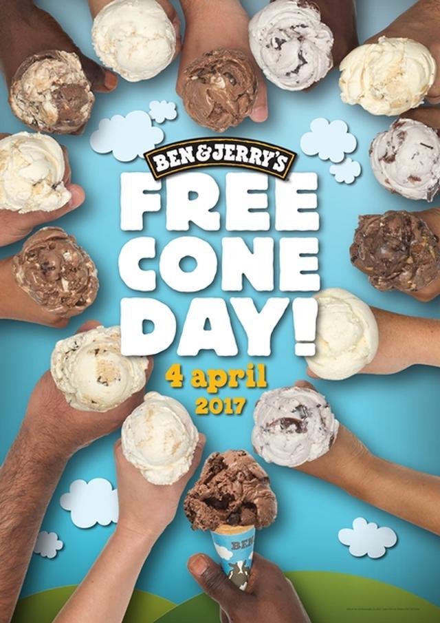 画像: 4月4日限定!ベン&ジェリーズのアイスが無料で食べられるフリーコーンデー