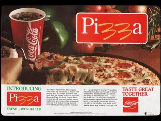 画像: McDonald's 1990s Pizza commerical youtu.be