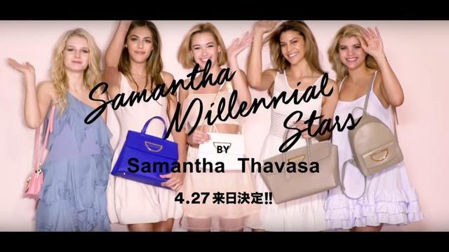 画像: 2017 Samantha Thavasa / Millennial Stars NEW TVCM www.youtube.com