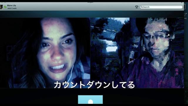 画像: 『アンフレンデッド』予告編 www.youtube.com