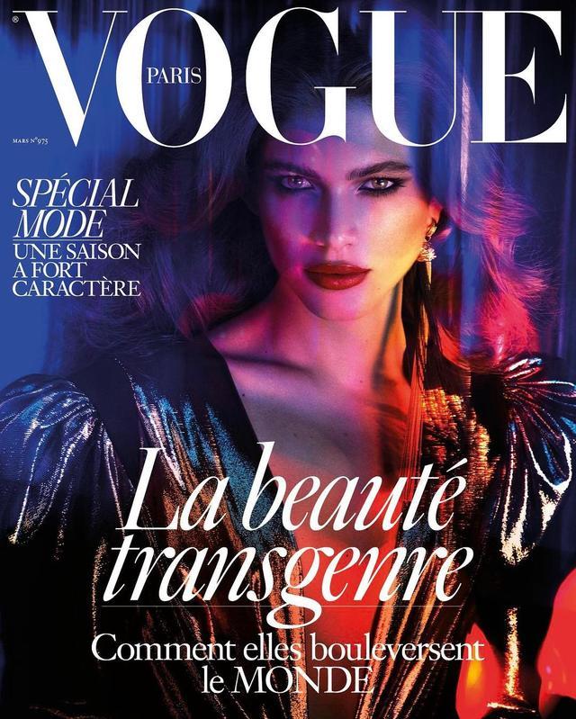 画像1: ヴァレンティナ・サンパイオ 初仏Vogue表紙モデル