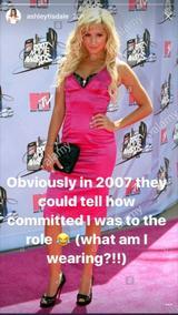 画像1: 2007年のドレスに本人が辛口コメント