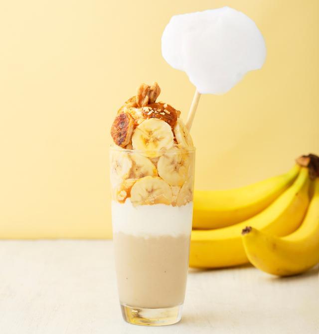 画像: コットンキャンディー バナナキャラメル ボンボン スムージー