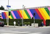 画像1: 虹色にイメチェン