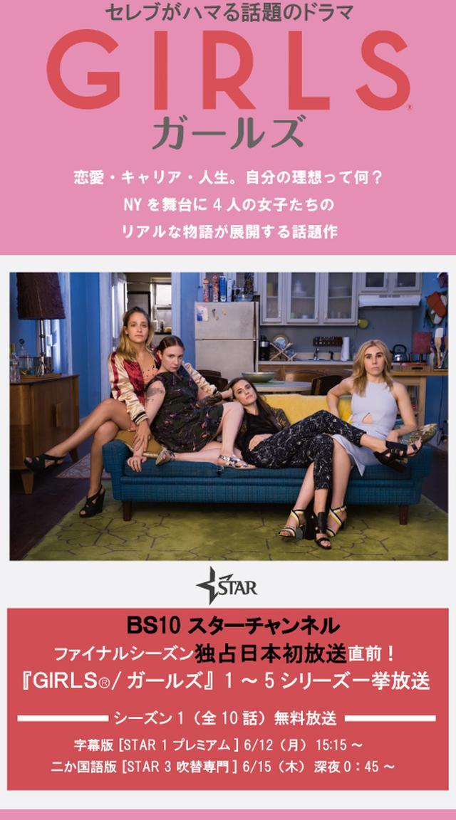 画像: www.star-ch.jp