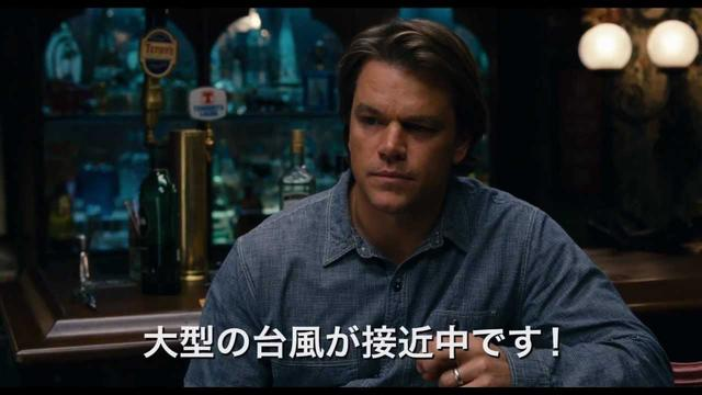 画像: 幸せへのキセキ 予告編(60秒) www.youtube.com