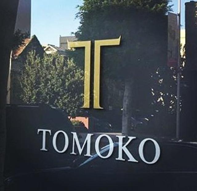 画像: セレブ御用達スパ「Tomoko Japanese Spa」