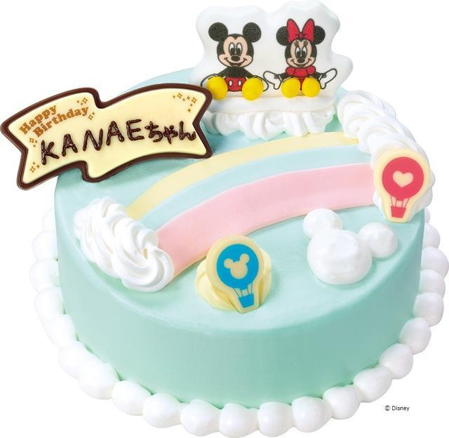 画像2: 31アイスクリームから新作「カーズ」と「ミッキー&ミニー」のアイスケーキが登場