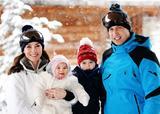 画像: 2016年【34歳】 家族4人でスキー旅行