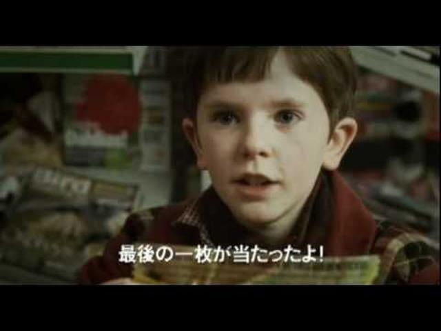 画像: チャーリーとチョコレート工場 予告編 www.youtube.com
