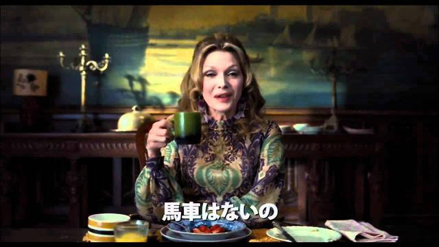 画像: 映画『ダーク・シャドウ』予告編 www.youtube.com
