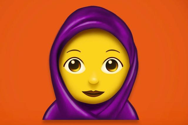 画像: ヒジャブを着けた女性
