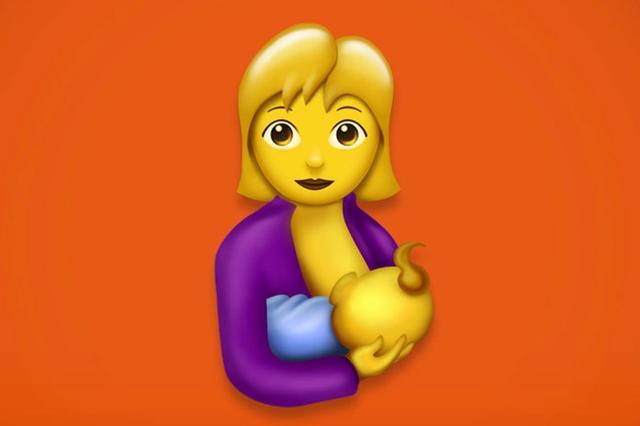 画像: 授乳する女性