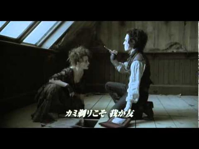 画像: スウィーニー・トッド フリート街の悪魔の理髪師 予告編 www.youtube.com