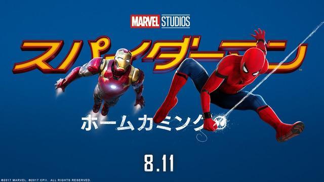 画像: 映画『スパイダーマン:ホームカミング』予告② www.youtube.com
