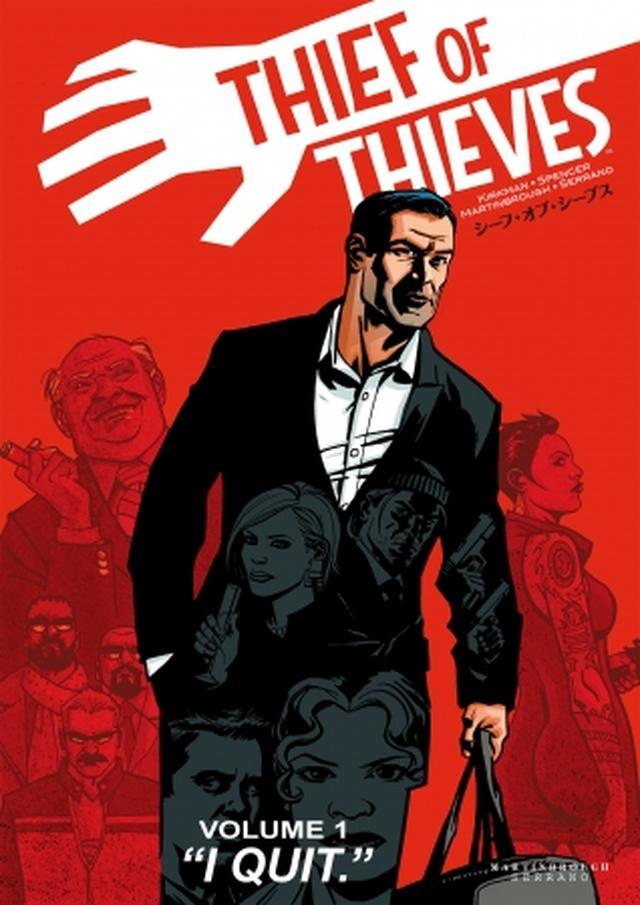 画像1: 『ウォーキング・デッド』の作者が贈る、大泥棒を描いた新コミックが初邦訳化!
