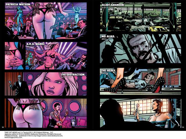 画像2: 『ウォーキング・デッド』の作者が贈る、大泥棒を描いた新コミックが初邦訳化!