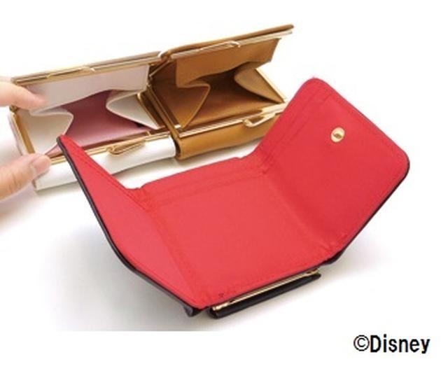 画像: 三つ折り財布 中