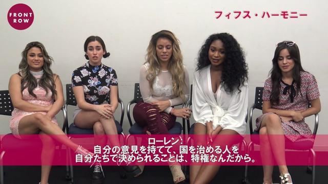 画像: フィフス・ハーモニーが日本のファンへ選挙参加のメッセージ Fifth Harmony Urge Japanese Youth To Vote www.youtube.com