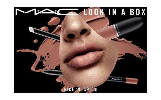 画像5: M・A・Cが、最高のルックを叶える8つのボックスセットを発売