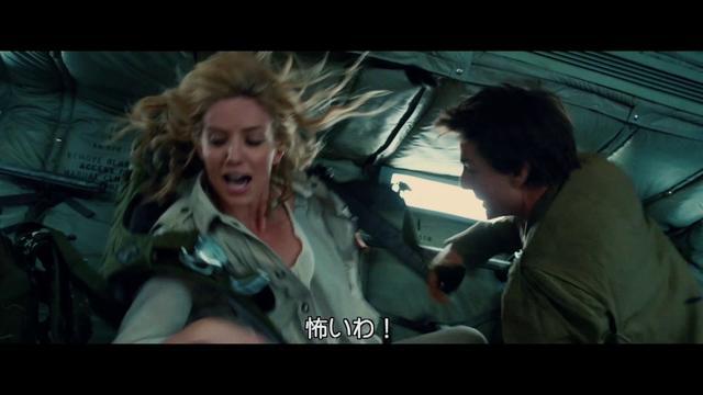 画像: 『ザ・マミー/呪われた砂漠の王女』本編抜粋映像(Nick Saves Jenny) www.youtube.com