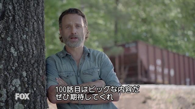 画像: 【FOX】「ウォーキング・デッド」シリーズ通算100話記念 ファンへのメッセージ www.youtube.com