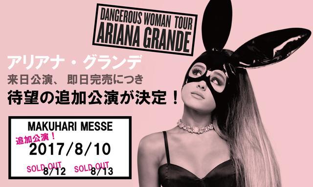 画像: 追加公演のチケットはこちらから購入可能 www.creativeman.co.jp