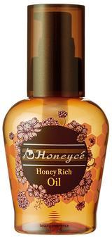 画像: ハチミツを配合したヘアオイル「ハニーリッチオイル」新発売
