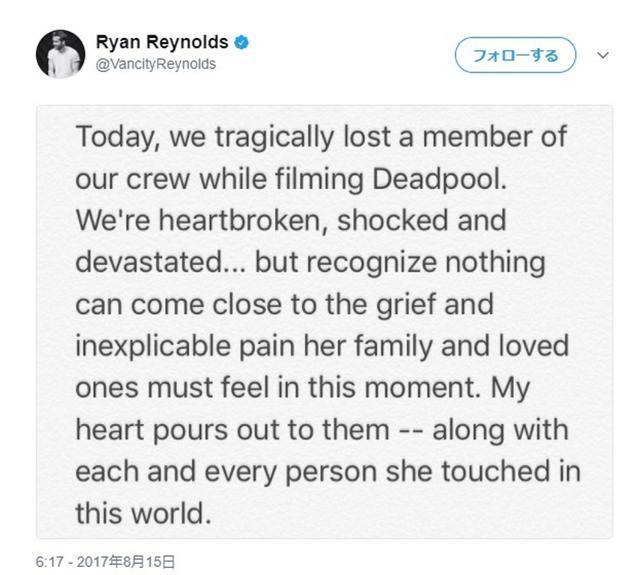 画像: 主演のライアンが声明を発表