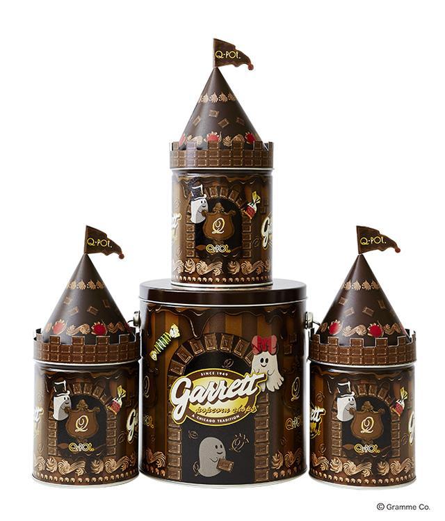 画像: チョコレートのお城が出現!? 立体的なお城に変身できるペーパークラフトをプレゼント!