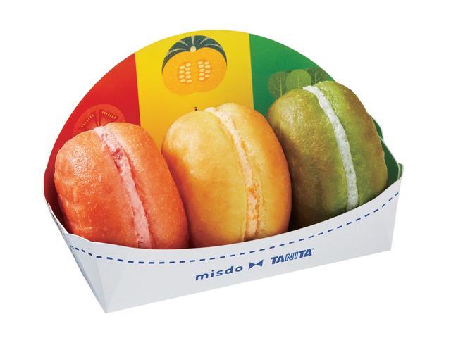 """画像2: ミスタードーナツから期間限定で""""カラフルな野菜ドーナツ""""販売"""