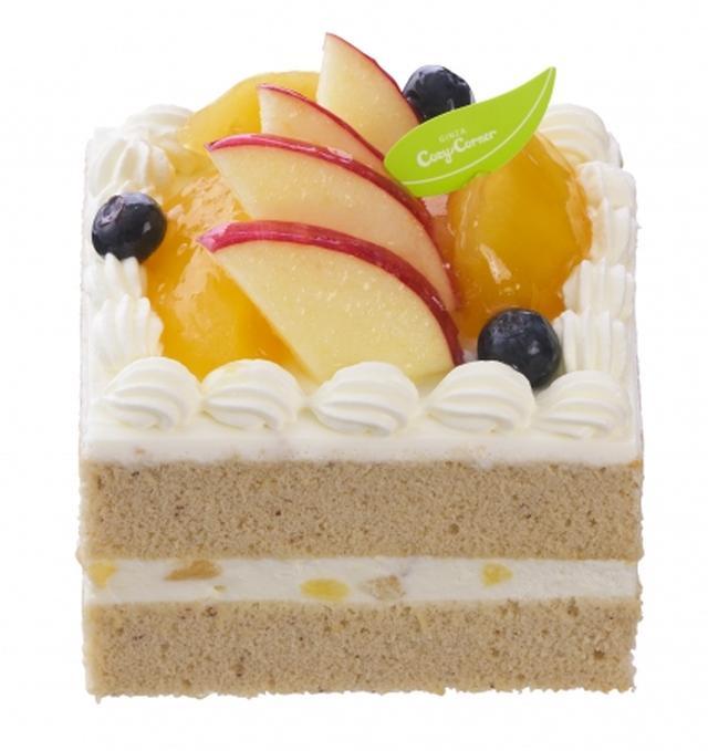 画像: 「アップル&ティーケーキ」