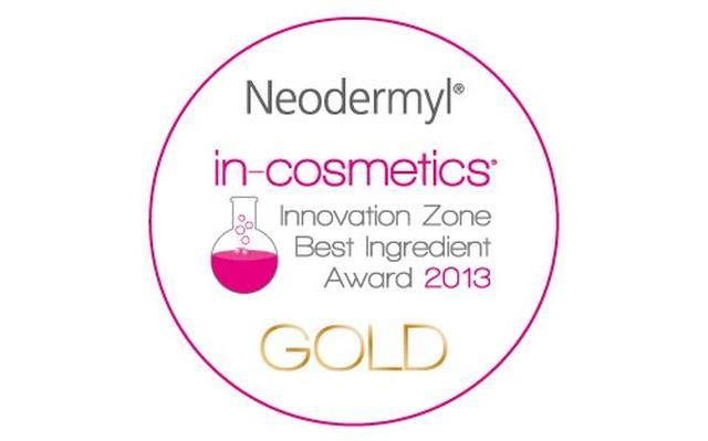 画像: 「ネオダーミル」は、2013年に「化粧品原料展示会」で金賞を受賞した注目美容成分。