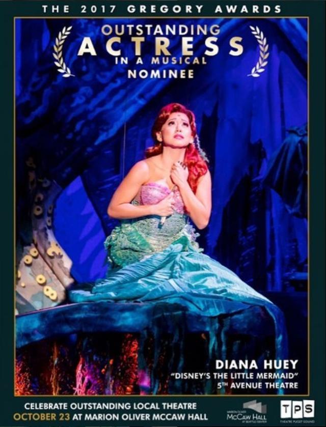 画像1: 「差別のない世界に」アリエル役を演じて批判されたダイアナ・ヒューイーが伝えたいこと