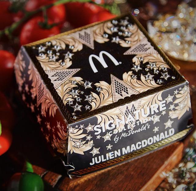 画像2: 英マクドナルドが、まさかのセレブ愛用ブランドとコラボを発表