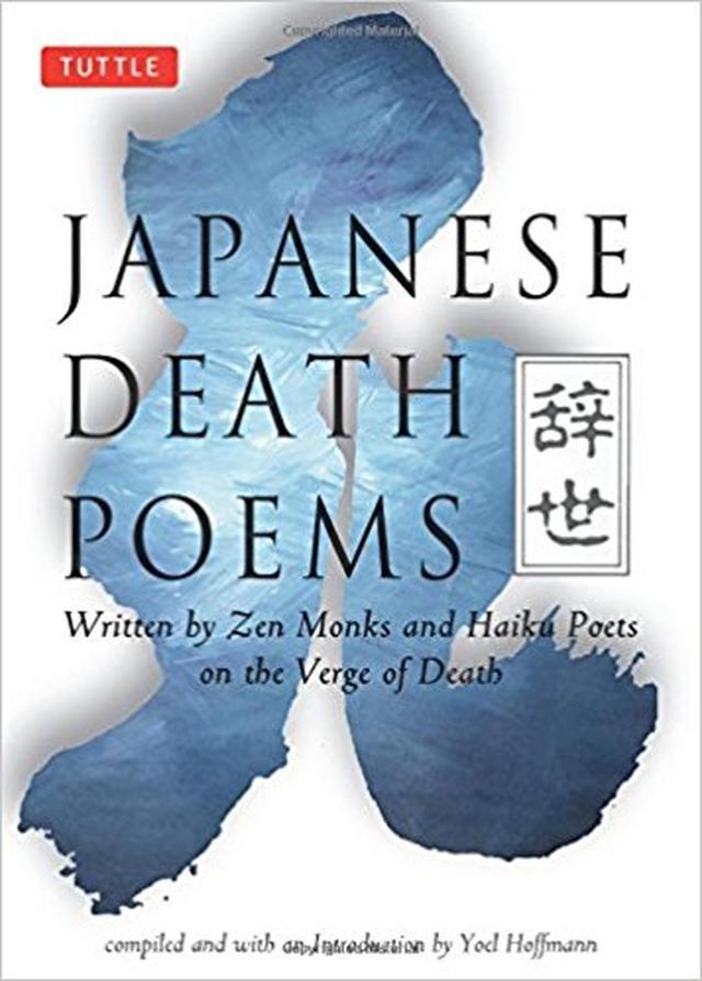 画像3: セレーナ・ゴメス、日本の偉人たちの句を集めた本が愛読書