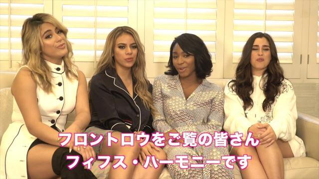 画像: フィフス・ハーモニーから日本のファンへメッセージ! www.youtube.com