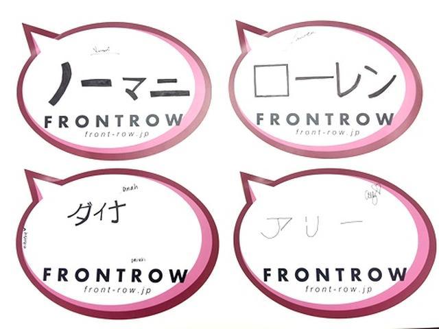 画像1: メンバー初!日本語でのサインに挑戦