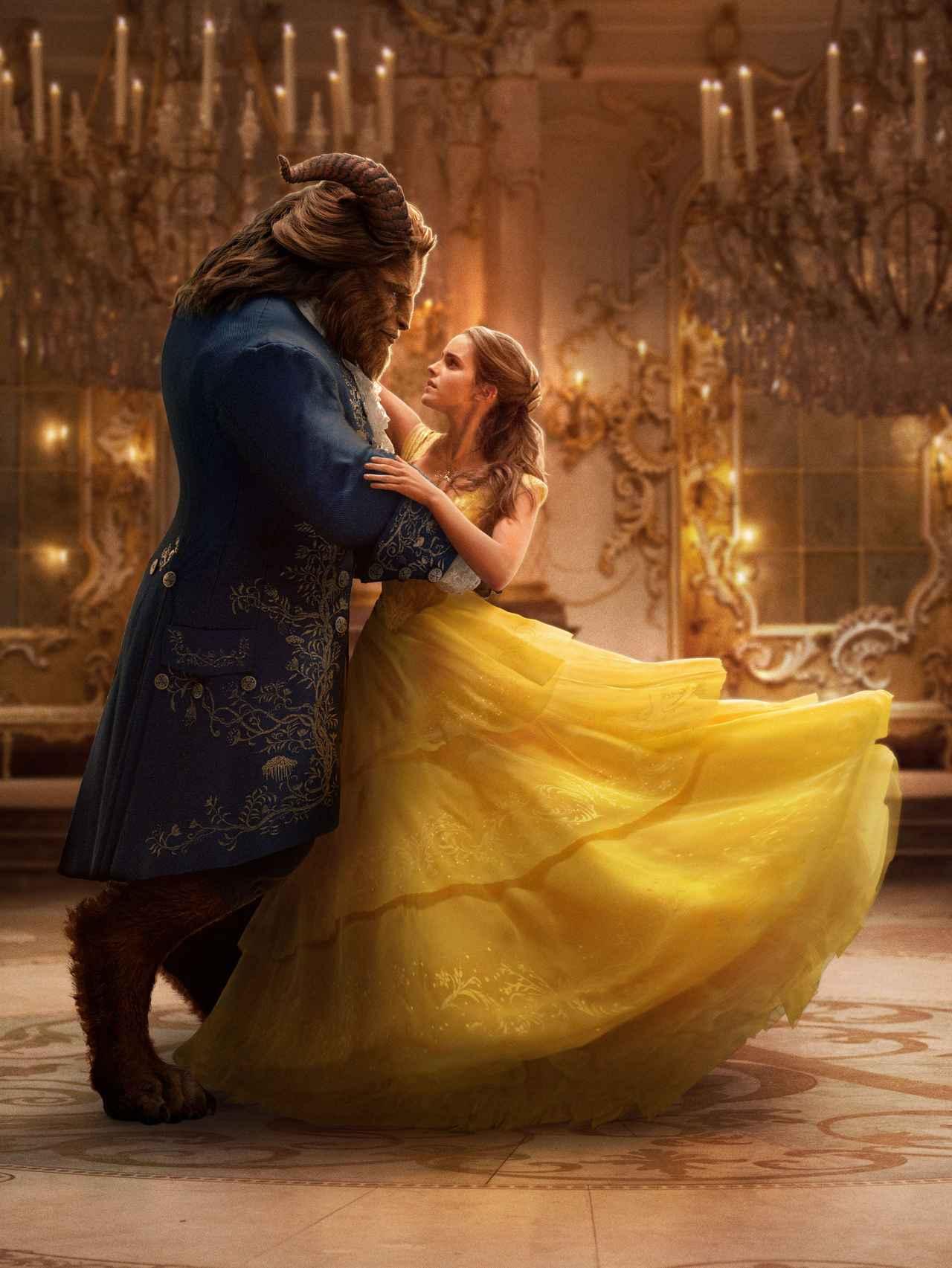 画像: 『美女と野獣』