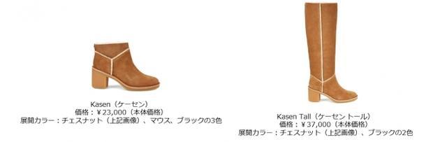 画像: UGGの新作ブーツは、太めヒールブーツ