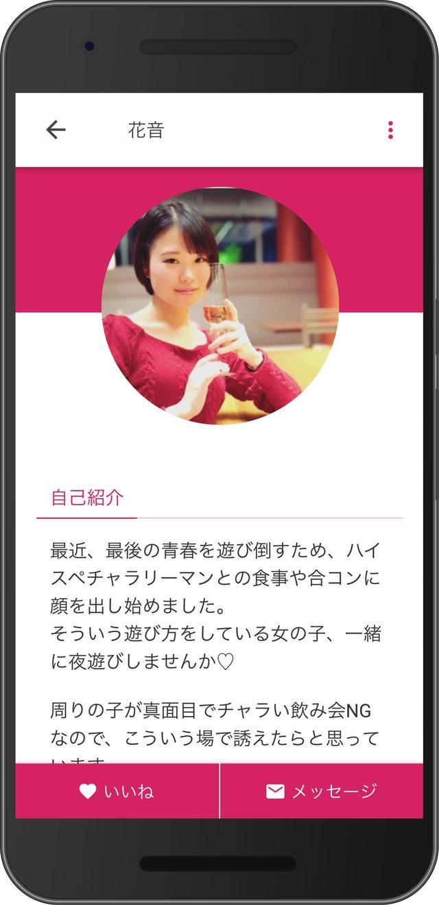 """画像: """"女友だち""""を探す女性専用マッチング・アプリ『tipsys』が登場"""