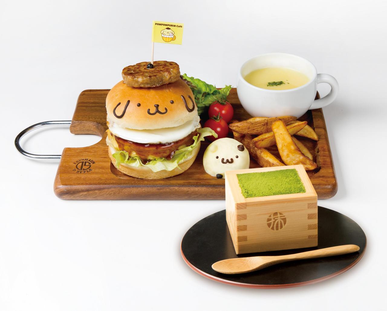 画像: ポムポムプリンのお好み焼きバーガープレート+宇治抹茶のティラミス