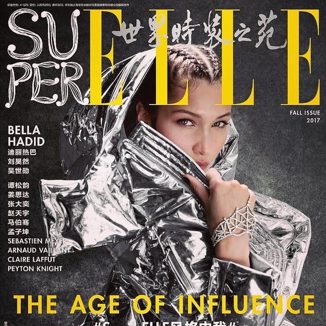 画像: Super Elle中国