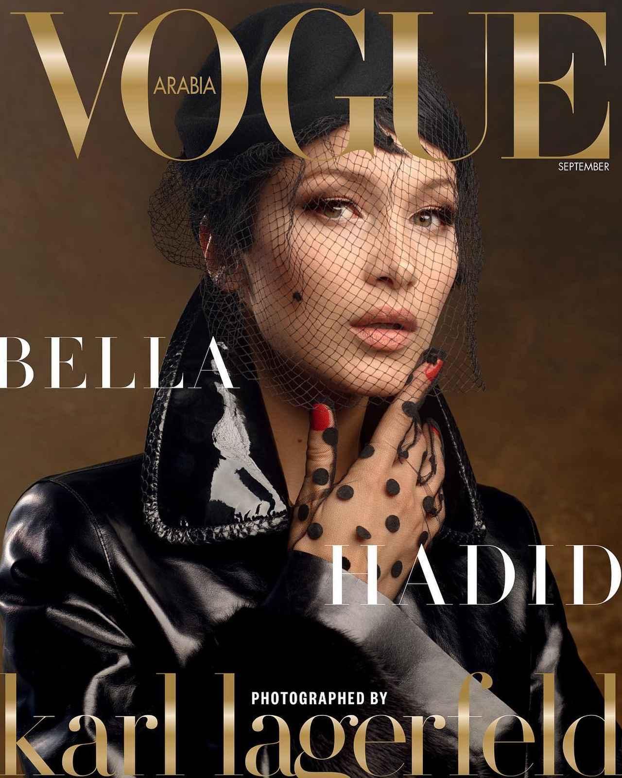 画像: Vogueアラビア