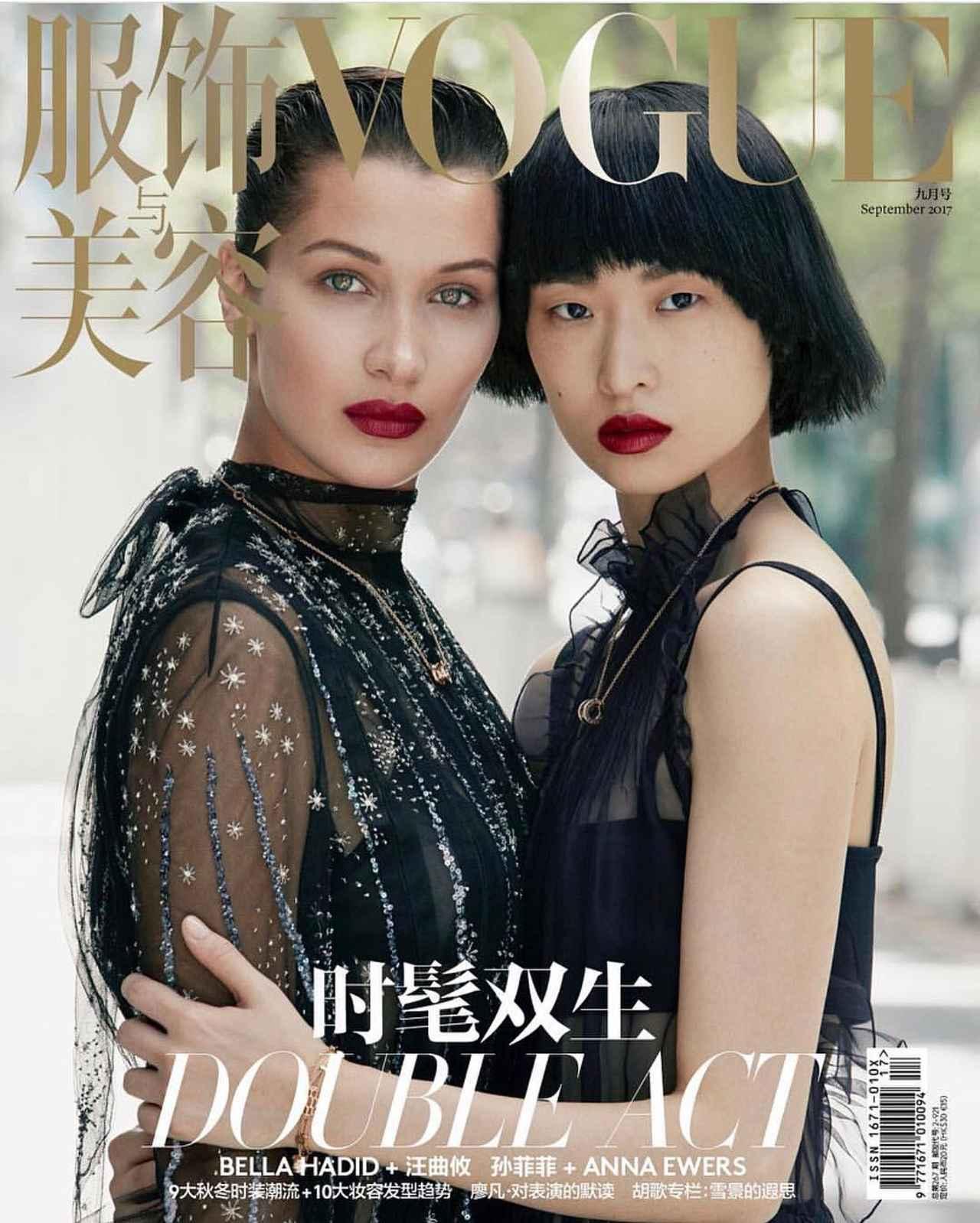 画像: Vogue中国