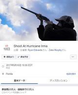 画像: 大型ハリケーンで死者続出