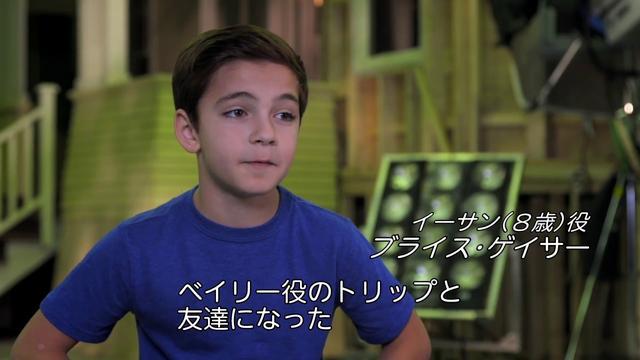 画像: 『僕のワンダフル・ライフ』フィーチャレット映像(4LeggedStars) www.youtube.com