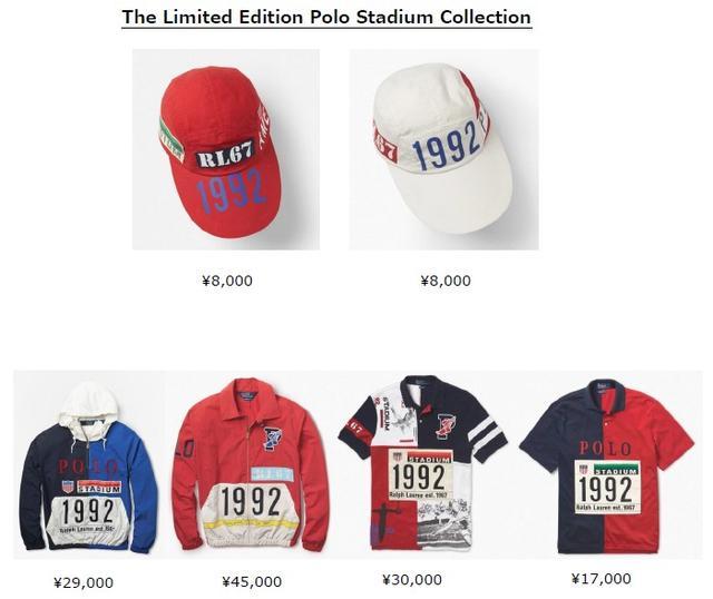 画像3: ラルフローレン史上、カルチャーに最も影響を与えた「スタジアム・コレクション」を限定発表