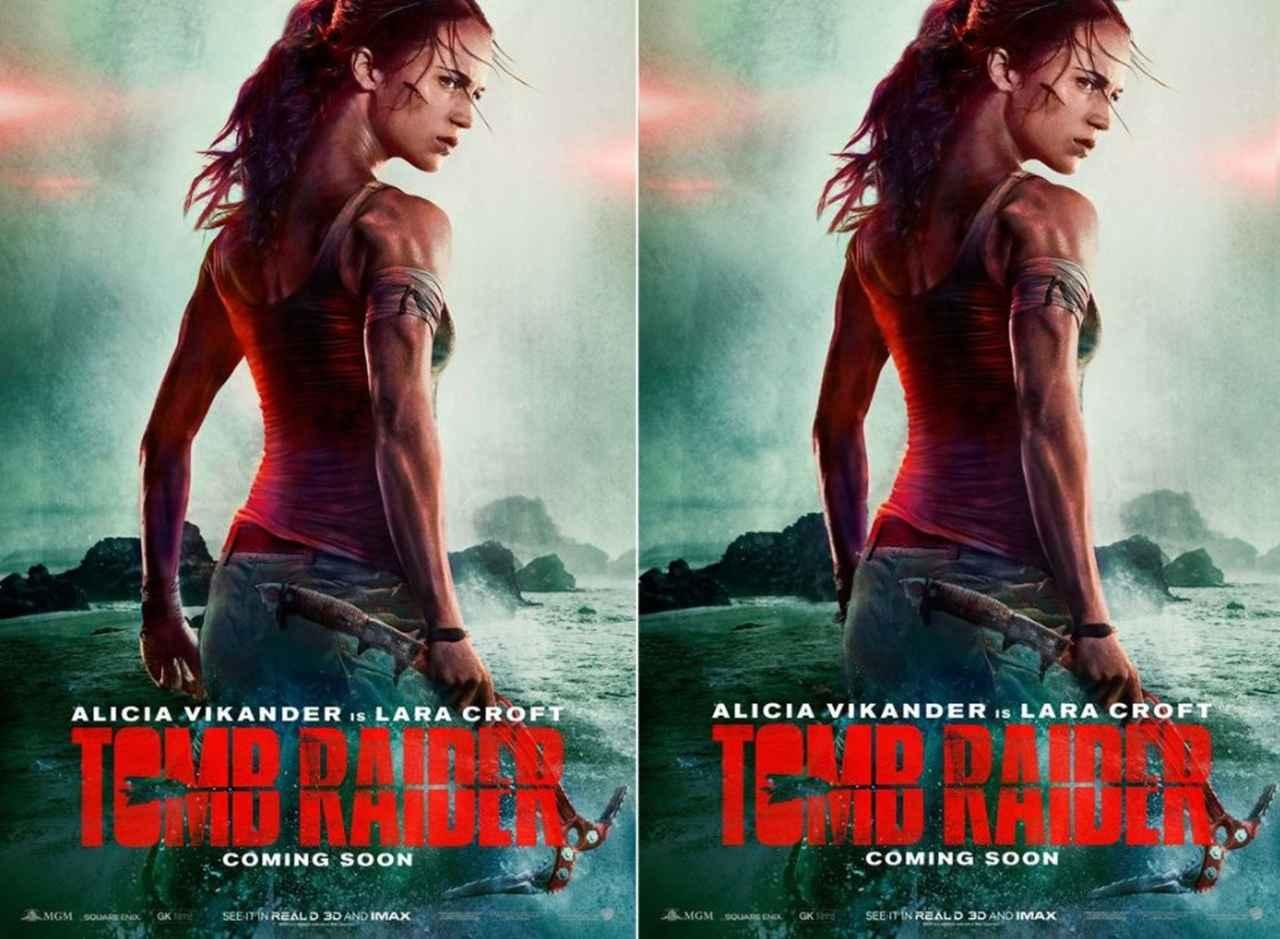 画像: 左がオフィシャルのポスター。右がネットユーザーが適切だと思うバランスに修正したもの。©thewizardofnoz