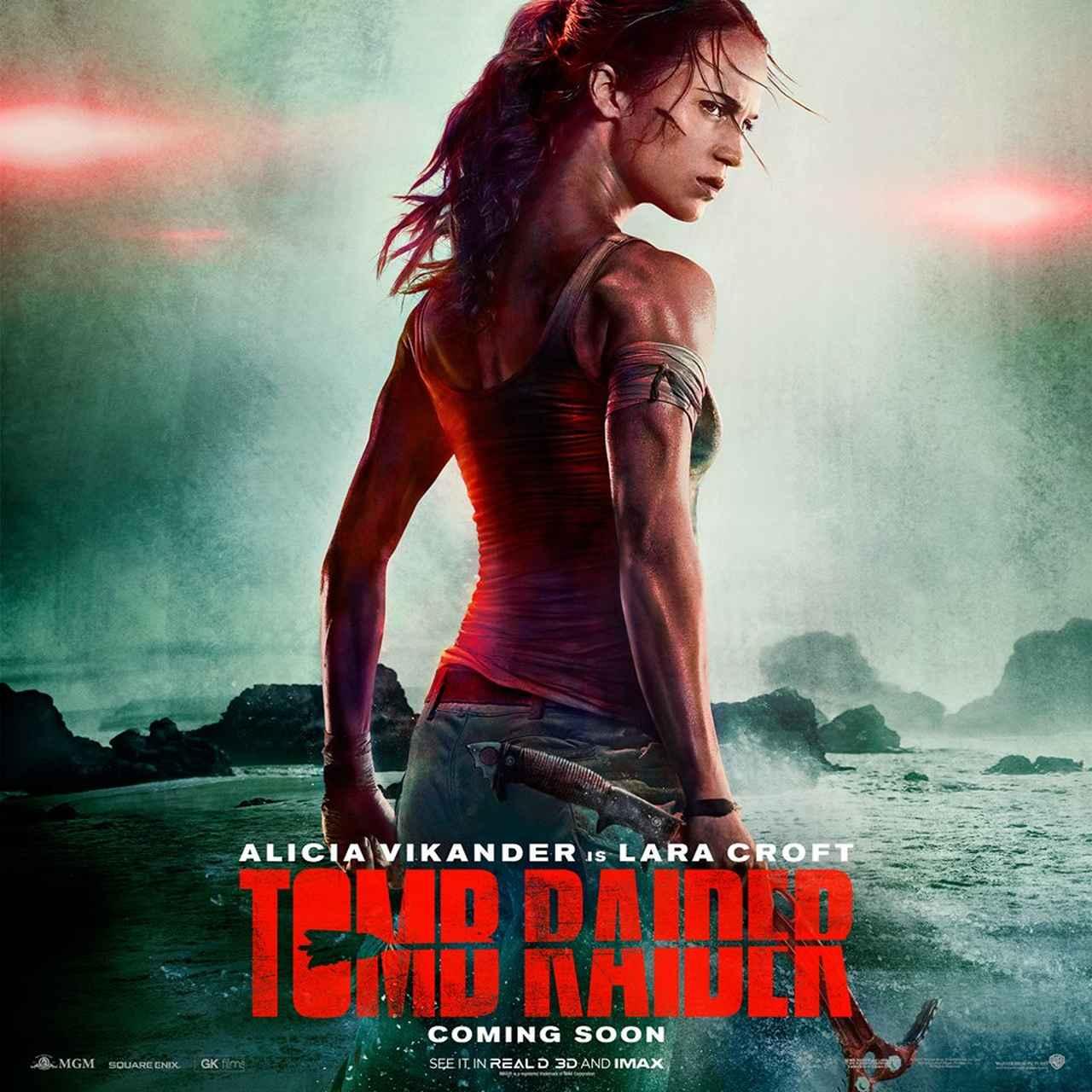 画像: ©Tomb Raider The Movie/ Twitter
